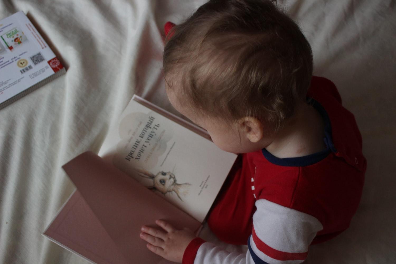 言葉に触れる赤ちゃん